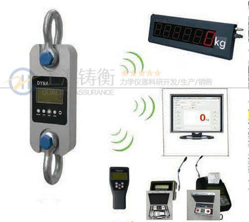 无线测力仪_0-200吨无线数显测力