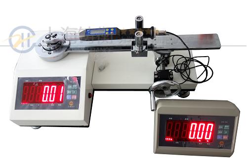 SGXJ扭力扳手检测仪厂家