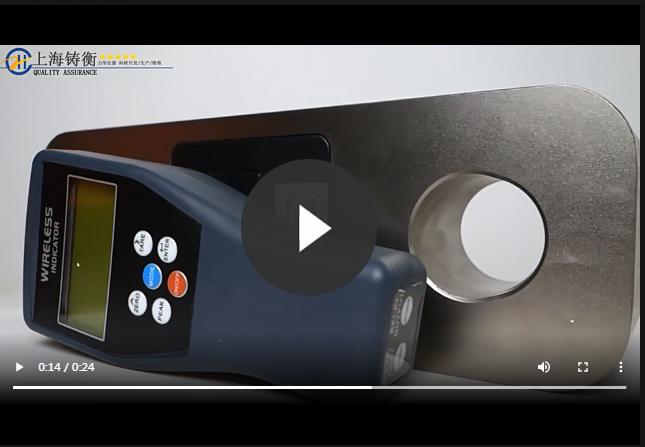无线拉力计视频/无线测力计视频/无线测力仪视频