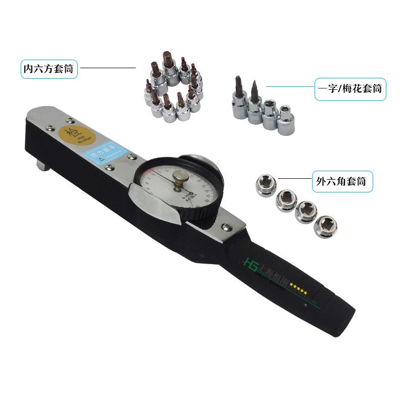 表盘式扭矩扳手厂家_指针式扭力