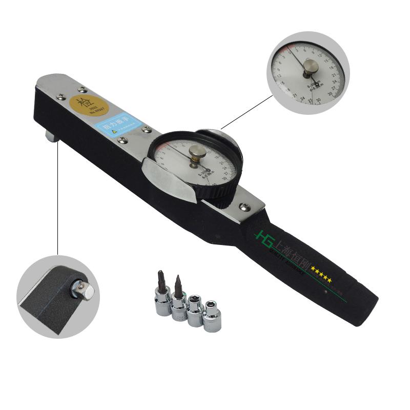 150-750N.m表盘式力矩扳手