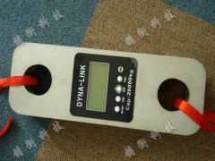 板型无线测力计