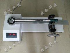 自制扭矩扳手测试仪