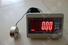 大屏幕显示电子压力计