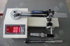 SGXJ扭力扳手测试仪5-50N.m