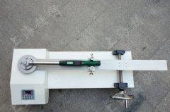 简单款扭力扳手测试仪