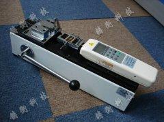 端子拉力测试仪的安装方法