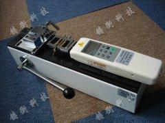200N端子拉力检测机