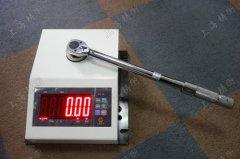 5-50N.m扭矩扳手检定仪
