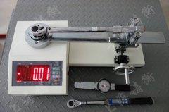 扭矩扳子检定仪规格型号