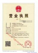 铸衡公司营业执照