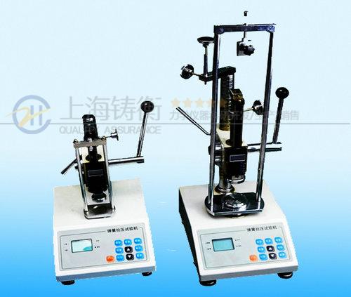 弹簧拉力测试仪_SGTH数显弹簧拉压试验机_弹簧压力测试仪