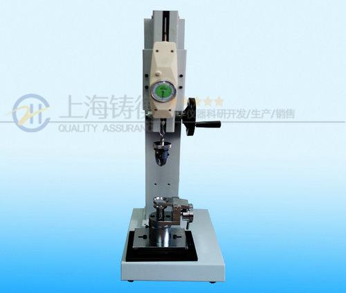 SGNL钮扣拉力测试仪|纽扣拉力测试仪|钮扣拉力测试机