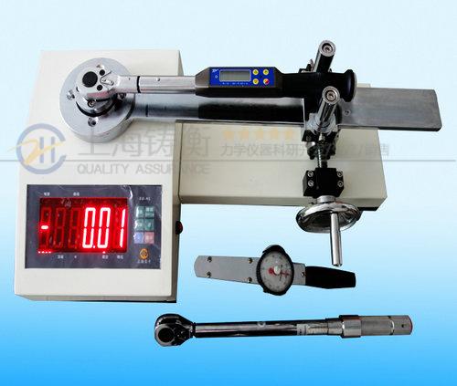 SGXJ扭力扳手测试仪,高精度扭力扳手测试仪