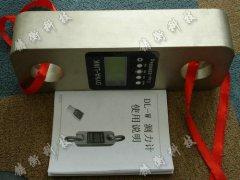 无线测力计规格
