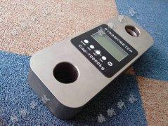 信号输出电子压力计