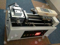 电线电缆测试专用电动卧式测试台