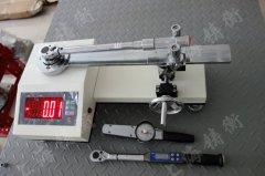 检测扭矩扳手的测试仪器