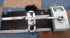 扭矩扳手测试仪质量