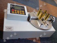 瓶盖扭力测试仪精度