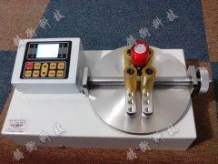 瓶盖扭力测试仪标准