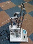 50N弹簧拉力测试仪
